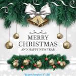Рождество 2019 (поздравление и график)