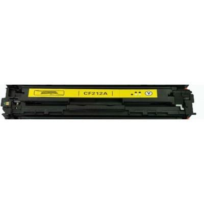 Картридж HP 131A yellow CF212A (новый в упаковке)
