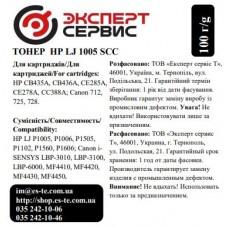 Тонер HP LJ P1560/1566/1600/1606/1530 /1005/1006/1102/1505/M1522 SCC, 100 г