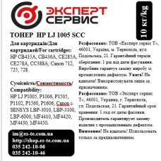 Тонер HP LJ P1560/1566/1600/1606/1530 /1005/1006/1102/1505/M1522 SCC, 10 кг