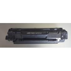 Пустой корпус картриджа Canon 712